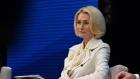 Виктория Абрамченко на заседании Президиума Совета при Президенте России по науке и образованию