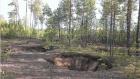Провальные  воронки в Якутии