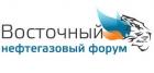 Владивосток, 10-11 июля 2019 года