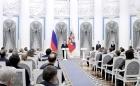 Вручение премий Президента в области науки и инноваций для молодых учёных