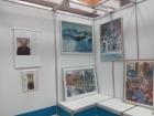 Выставочный центр СО РАН