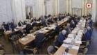 Заседание Президиума РАН 25 февраля 2020 года