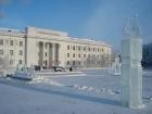 Здание ЯНЦ СО РАН зимой, город Якутск.