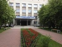 ИТПМ СО РАН