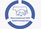 КрасНИИЖ ФИЦ КНЦ СО РАН